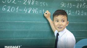 Балаңыз математикадан қинала ма?