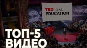 TED: Өзге тілді оңай үйрену жолдарын көрсететін 5 видео