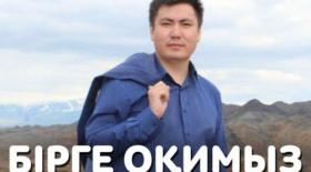 Ақынның сүйікті бес кітабы - Ерлан Жүніспен