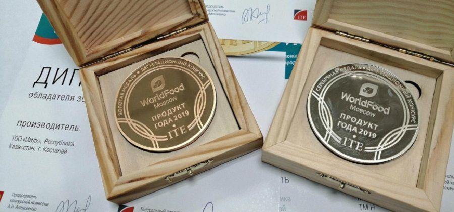 Қостанай кәсіпкерлері WorldFood Moscow көрмесінен алтын және күміс медальдарын әкелді