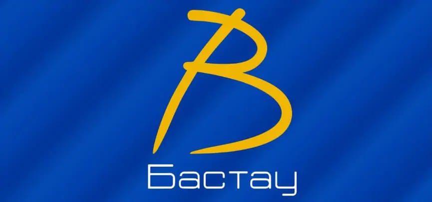 «Ақ жол» депутаттарына жауап: «Бастау» фейк емес