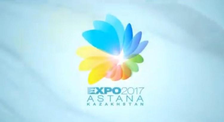 EXPO-2017 Астанада өтетін болды