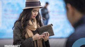 Гаджетомания: Экран сәулесі адамды тез қартайтады