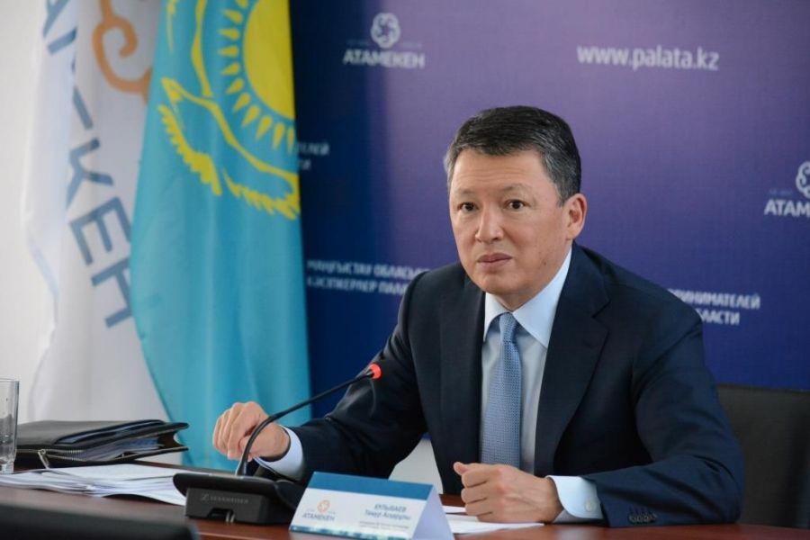 Тимур Құлыбаев: Нақты секторды қайта қаржыландыруды іске қосу қажет