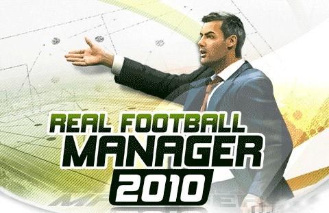 Football Manager-ден шын менеджерге айналған жігіт