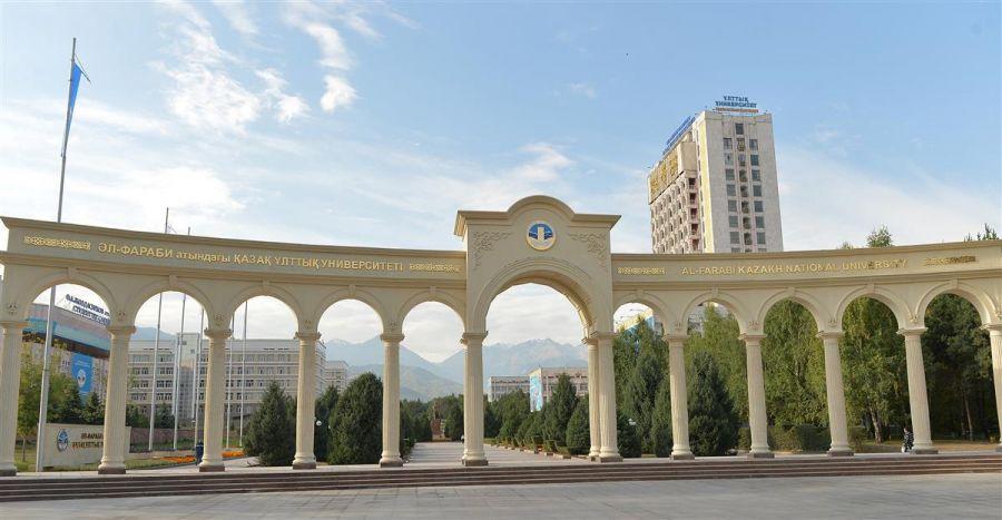 Әл-Фараби атындағы ҚазҰУ-ға — 85 жыл!