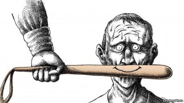 Өмірдің қисық айнасы - карикатура