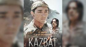 Қазбат: тәжік-ауған шекарасында қаза тапқан қазақ жауынгерлері