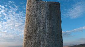 Бүгін – көне түркі жазуының құпиясы ашылған тарихи күн