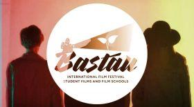 Bastau Shorts конкурстық бағдарламасына 21 елдің фильмдері қатысады