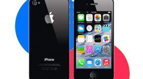 Неліктен iPhone 4 соңғы онжылдықтағы үздік гаджет? The Verge пікірі