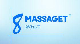 Massaget.kz сайтына 8 жыл толды