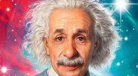 Альберт Эйнштейн: Қиялдай білу – білімді болудан артық