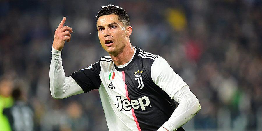 Роналду бір ойында үш гол салып, командасын бірінші орынға шығарды