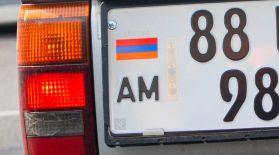 Арменияға жеңілдік кезеңінде тасымалданған көліктер ЕЭО тауары емес