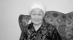 Халық қаһарманы Қасым Қайсеновтің жұбайы өмірден озды