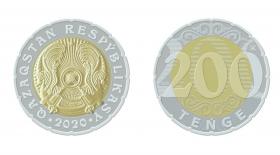 200 теңгелік монета қандай болады?