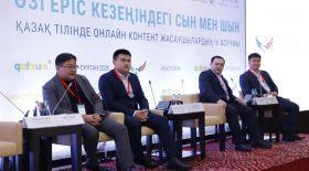 Qazforum: Қазақ қоғамына қандай медиа қажет?