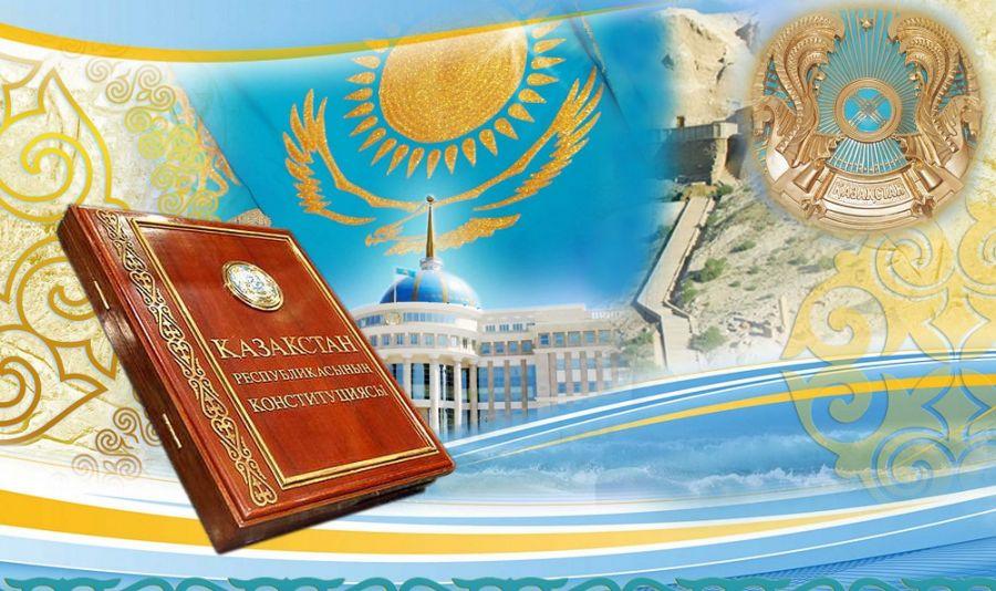 Конституцияның 25 жылдығына орай мерекелік медаль тағайындалды