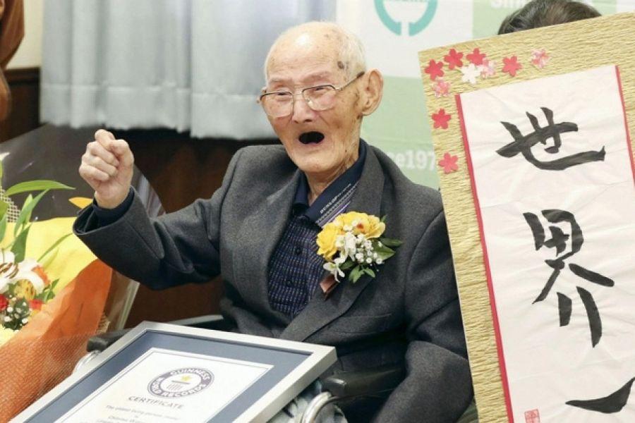 Жапония азаматы әлемдегі ең қарт адам деп танылды