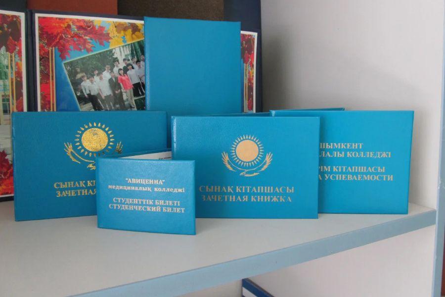 Студенттерге арналған қағаз сынақ кітапшалары алынып тасталды