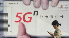 Қытай күзге дейін 5G желісін таратады