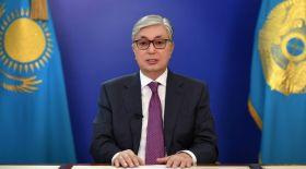 Қасым-Жомарт Тоқаев: