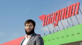 Magnum компаниясының басшысы сатып алушыларға үндеу жасады