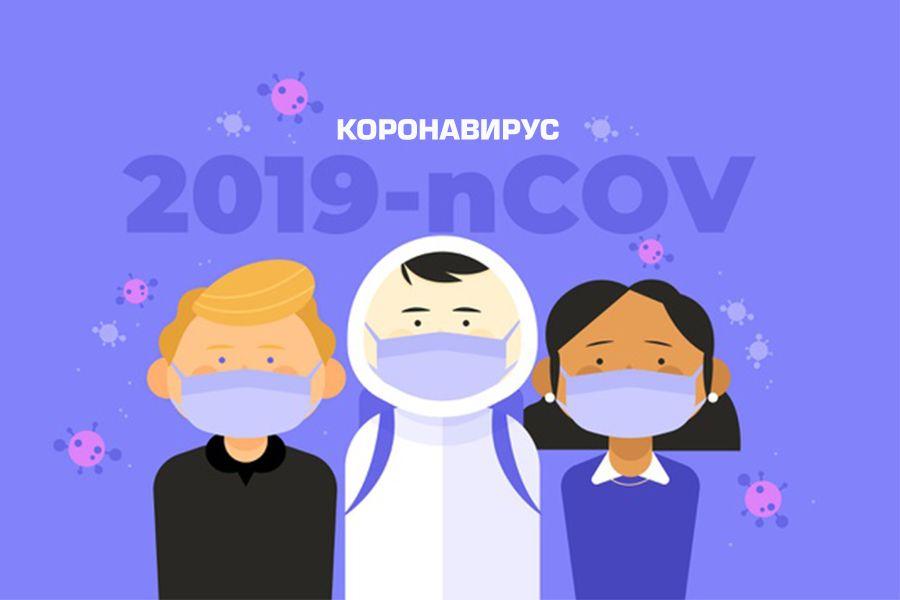 Коронавирус: Қазақстан үшін үлкен сабақ