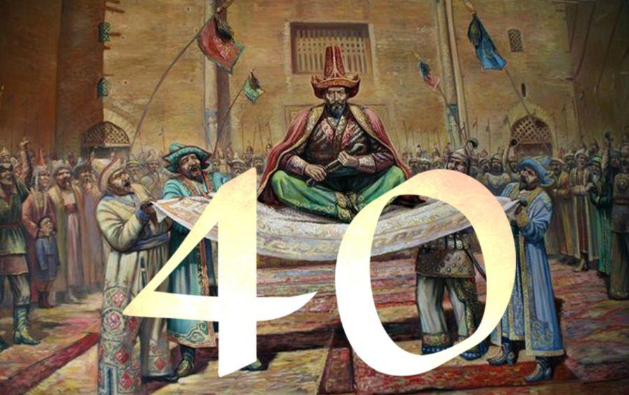 40 санының құпиясы. Ханда неге 40 уәзір болған?