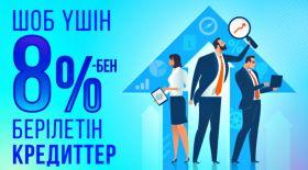 Карантин кезінде кредит: ШОБ үшін жылдық 8%