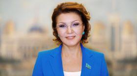 Дариға Назарбаеваның өкілеттігі тоқтатылды