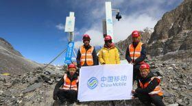 Эверестте 5G ұялы байланыс станциясы іске қосылды