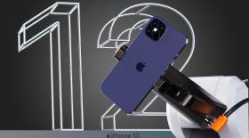 iPhone 12 смартфонының бағасы қандай болады?