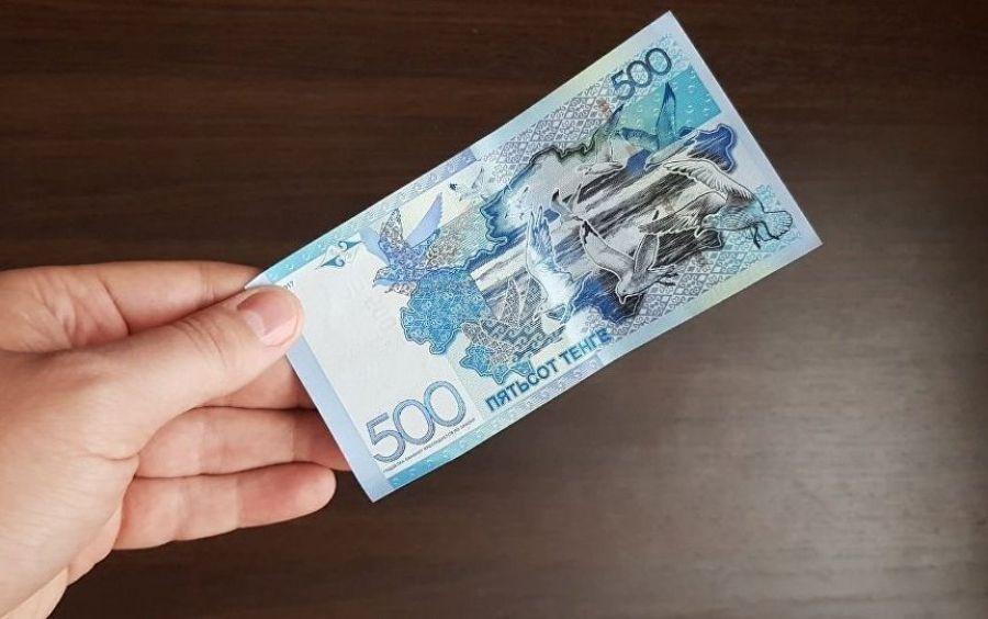 500 теңгелік банкнотты қабылдау тоқтaды