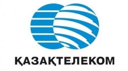 «Қазақтелеком» мен «Kazakhstan online» бірігіп ұсынып отырған бейнеконференция байланыс қызметі