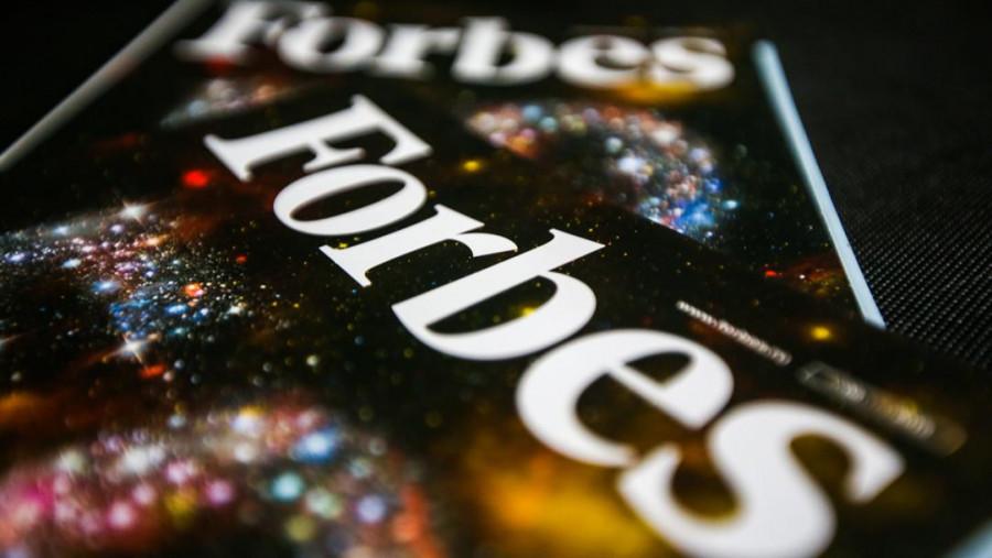 Forbes басылымы жайлы не білеміз?