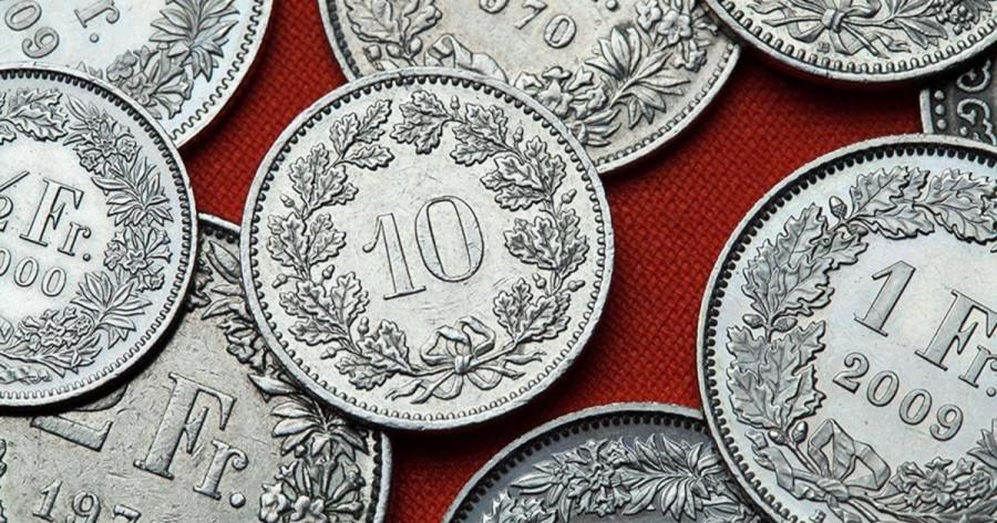 Қолданыстағы ең көне монета