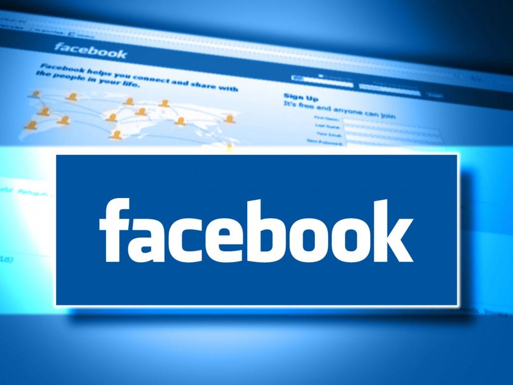 Facebook желісі 2012  жылғы жұмысқа ең қолайлы орын