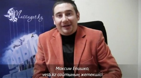 Максим Епишко: