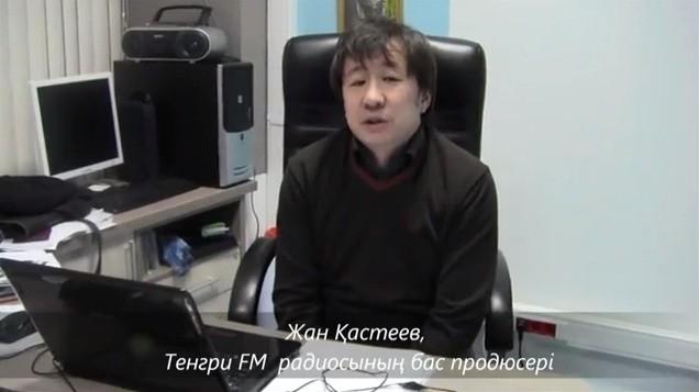 Жан Қастеев: