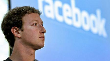 Цукерберг қайырымдылық қорына 500 миллион доллар бөлді