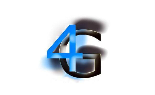 Алматы мен Астана тұрғындары 4G байланысын қолдана бастайды