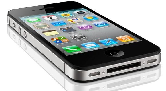 iPhone смартфонына ipa файлы арқылы бағдарлама жүктеу