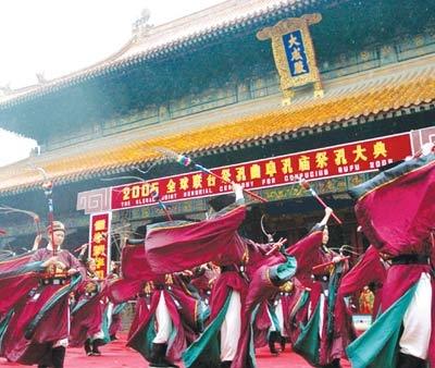 Конфуцийдің туған күні