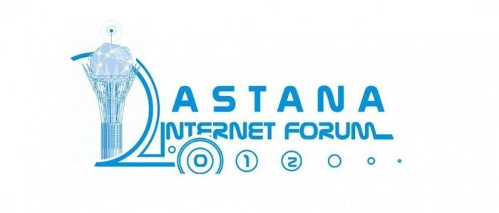Астана Интернет форумы өз жұмысын бастады