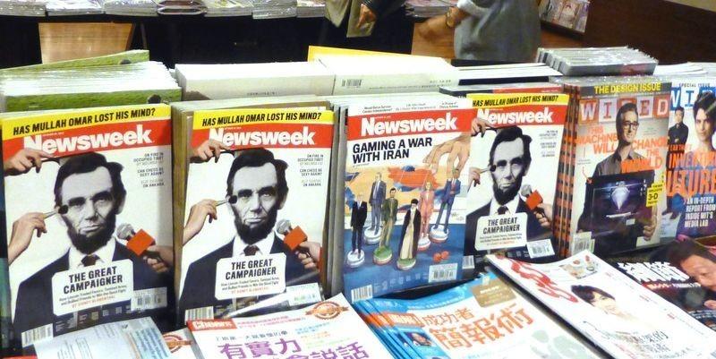 Newsweek интернетке көшті