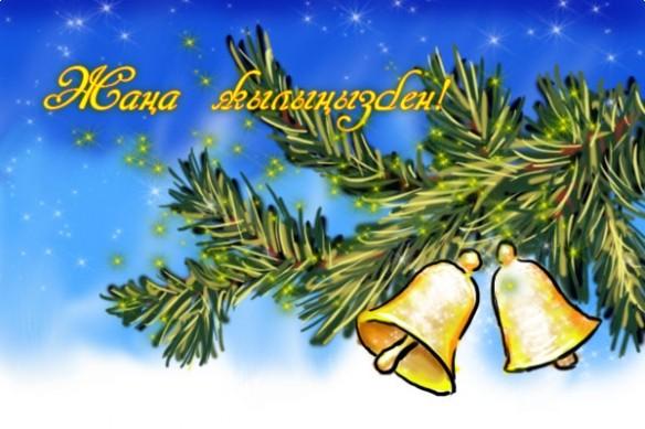 Алматылықтарды Жаңа жылда қандай қызықтар күтіп тұр?
