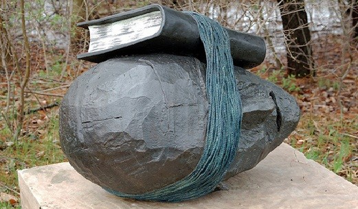 Жер бетіндегі кітап-ескерткіштер