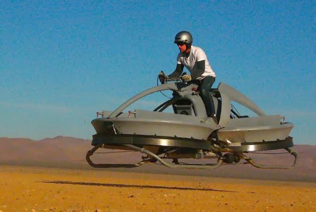 Ұшатын мотоцикл